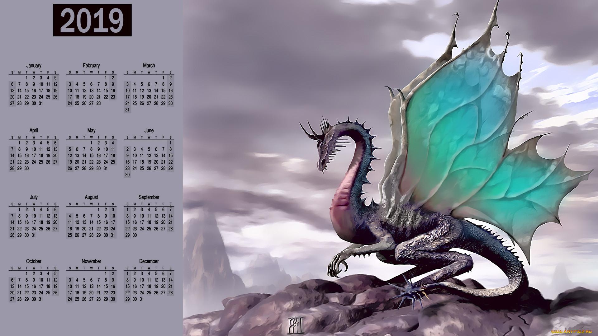 картинки для календаря дракон золото сегменте ювелирных